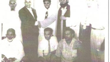 His Eminence Muhammad Fazul-ur- Rahman Ansari