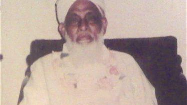 Haji Yusuf Francis (ra)
