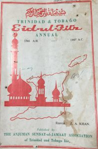 1967 ASJA Eid ul Fitr Brochure