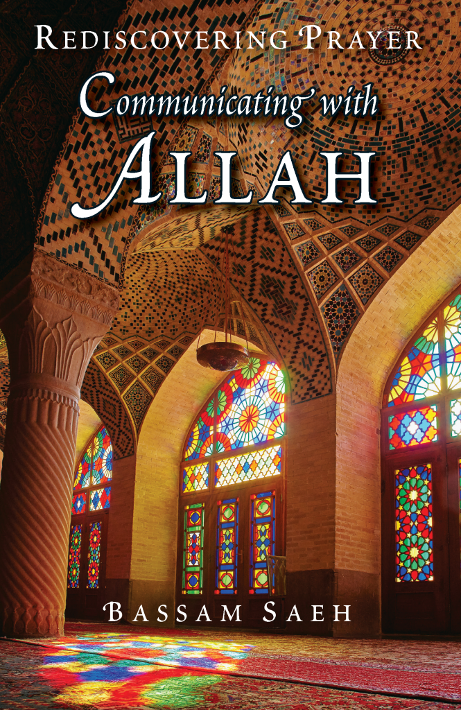 Communicating with Allah